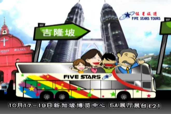 Five Stars Tours KL TV advertisement