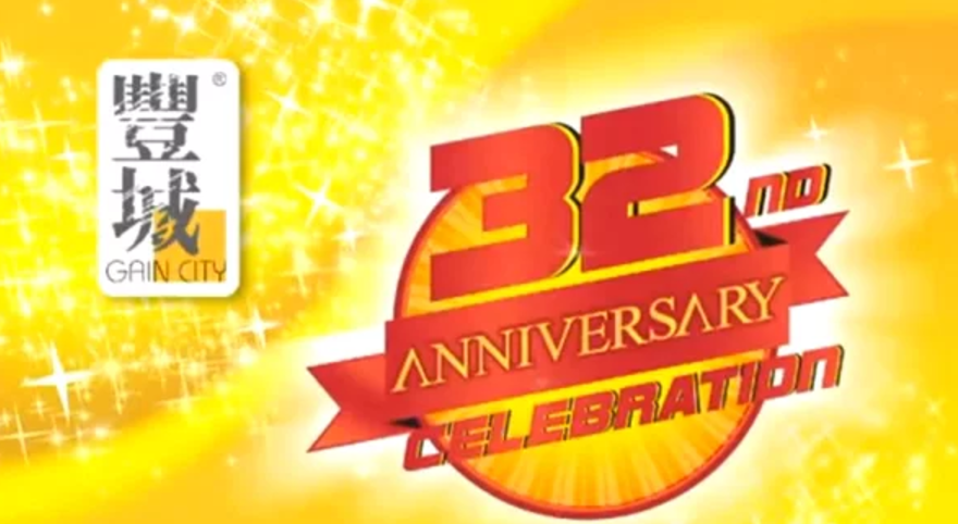 Gain City 32nd anniversary celebration tv programme